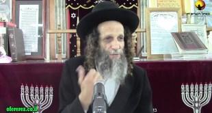 הבירור של כל יהודי-הרב עופר ארז