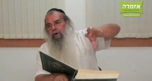 ארגון אזמרה – ליקוטי מוהרן – תורה ו – התשעז – חודש אלול – שיעור מלא