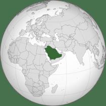 saudi globe
