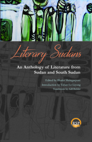 literary-sudans