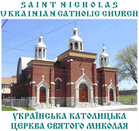 SAINT NICHOLAS UKRAINIAN CATHOLIC CHURCH