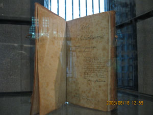 El Filibusterismo book by Dr. Jose Rizal