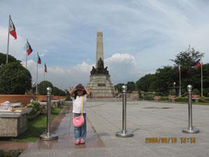 The Luneta Park