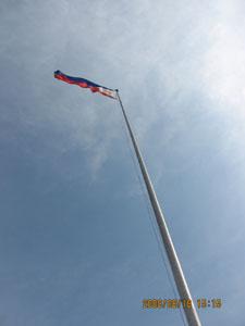 philippine flag in luneta park