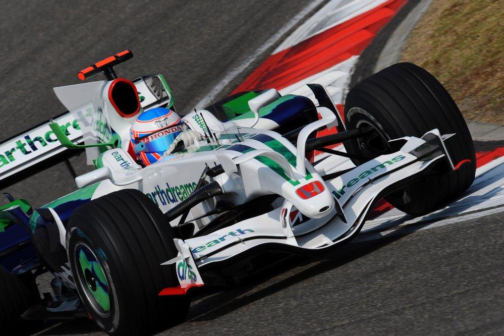 MOTORSPORT/F1 CHINA GP