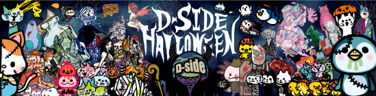 D-SIDE HALLOWEEN