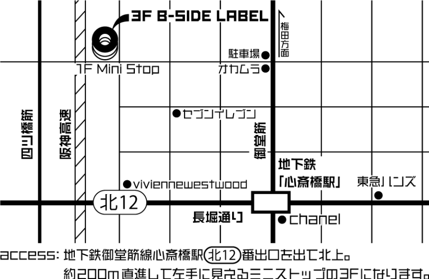 B-SIDE LABEL南船場店マップ
