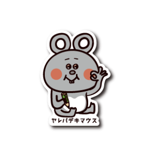 huku-work-4