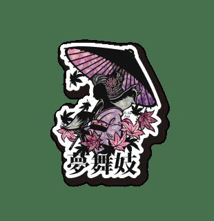 natsumi-work-10