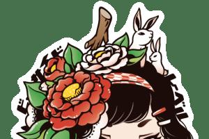 ライダー椿乙女