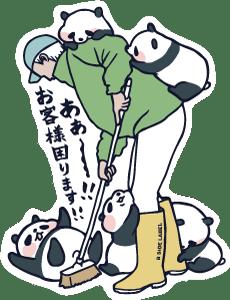4646-ミキお客様パンダ-1