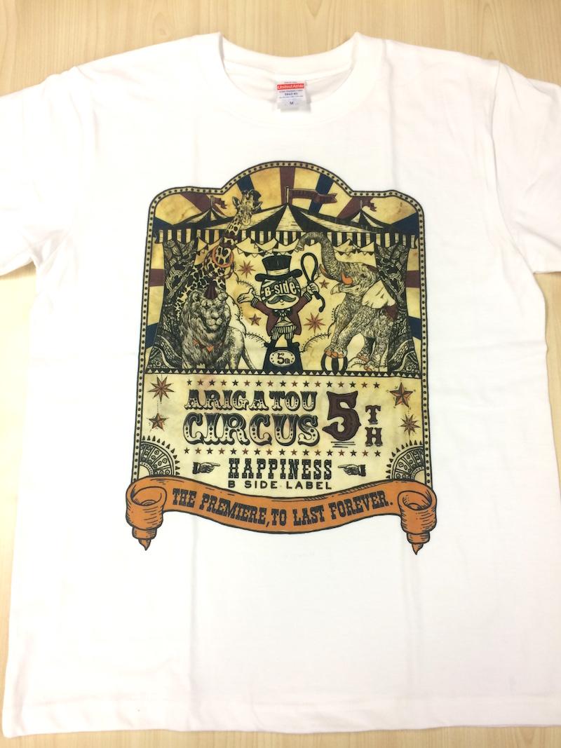 H-Tshirts