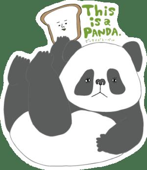 4714-フクパンダ寝緑