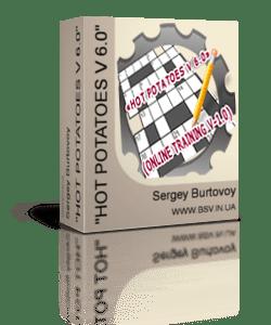 Hot Potatoes - інструментальна програмна оболонка