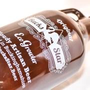 Eco Growler 2 | Bucks Star Beer | Buckinghamshire UK