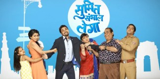 10 Reasons Why Sumit Sambhal Lega is the new Sarabhai VS Sarabhai