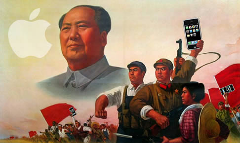 mao-tse-iphone2