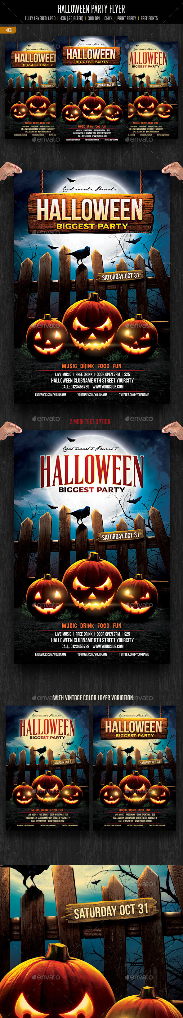 Halloween Party Flyer by Creativeartx (Halloween party flyer)