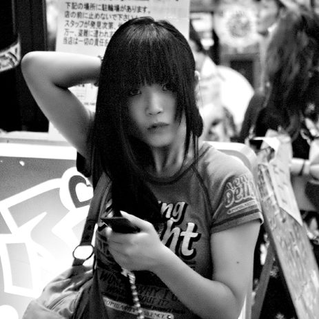 Ce que serait devenue Sadako si on ne l'avait pas poussée dans un puits