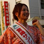 Les Hakata bijins et les Sunshine Ladies ne dansent pas la samba