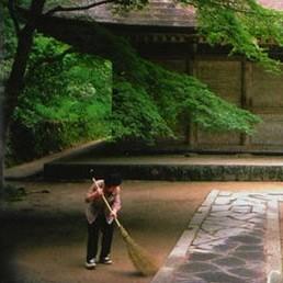 Yourcenar au Japon