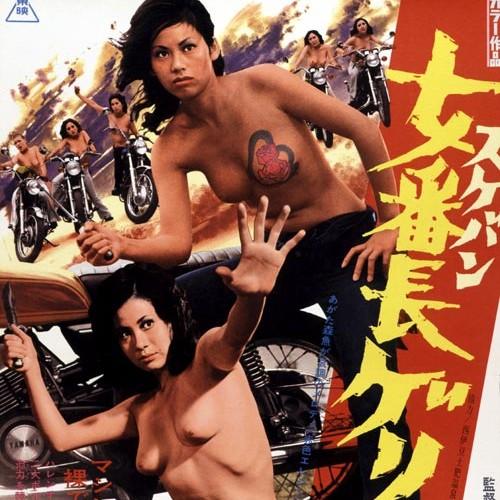 Girl Boss Guerilla (Norifumi Suzuki – 1972)
