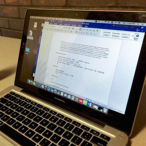 laptop (1 of 1)
