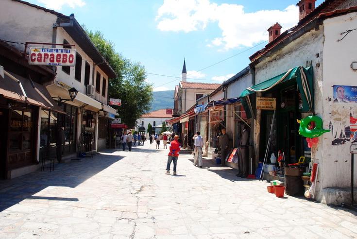 makedonya 3 ÜSKÜP ÇARŞISI