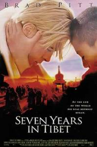 Seven_Years_in_Tibet_cover