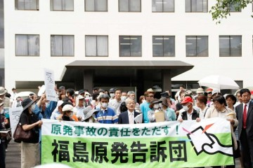 Fukushima court rules that TEPCO is to blame for a woman's suicide