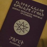 Ethiopian Passport