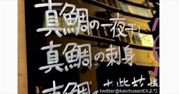 tai_R