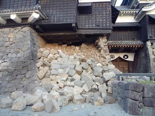 kumamoto_R