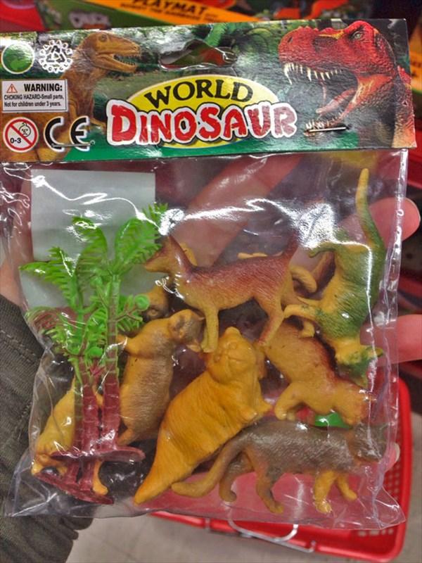 dinosaur_R