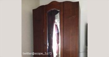 closet_R