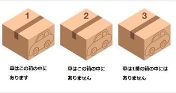 box_eye_r