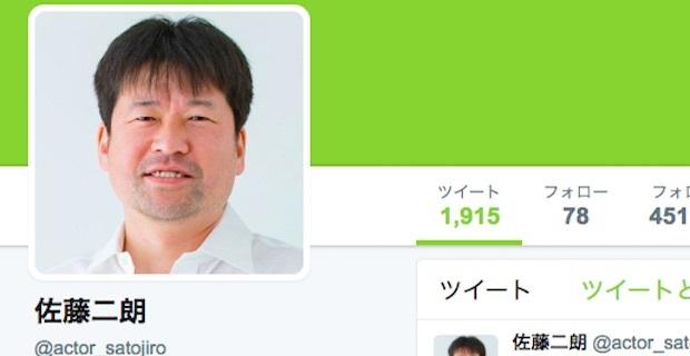 画像 佐藤二朗が「人生初の体験」について報告→ファンの反応が面白すぎた(笑)
