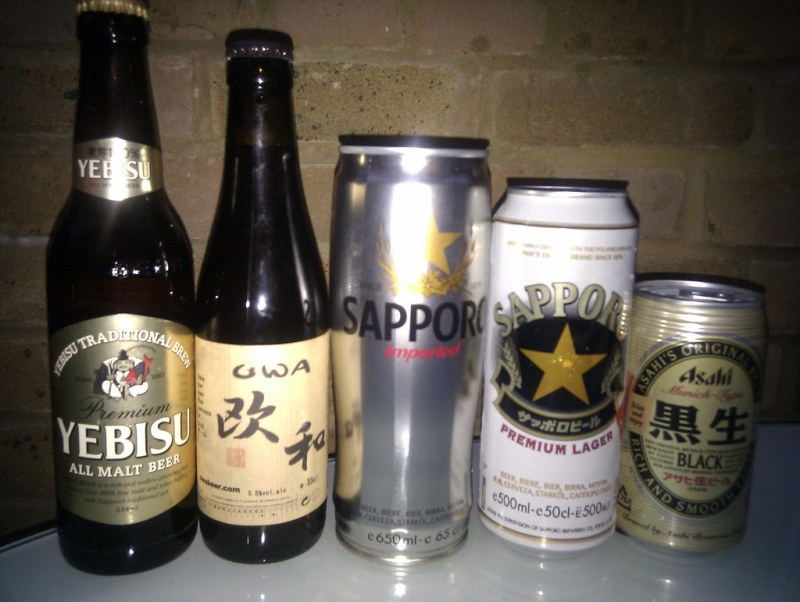 Rousing Japanese Beer Japanese Culture Japanese Beers By Puzzler Japanese Beers By Puzzler Japanese Beers Finally Went To People At Flickr Beer Please
