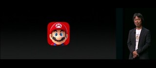 Mario estará pronto disponible en iOS