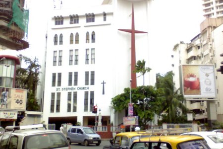 st. stephen church, bhulabhai desai road   st. stephen