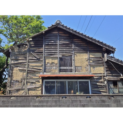 Medium Crop Of Traditional Japanese Architecture