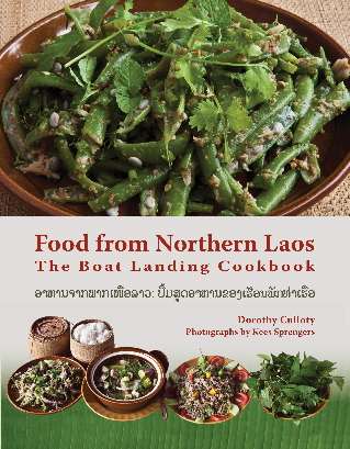 Food From Northern Laos Cookbook cover