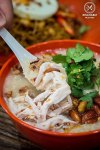 Grandfather's congee, $12.80: Ho Jiak, Strathfield. Sydney Food Blog Review