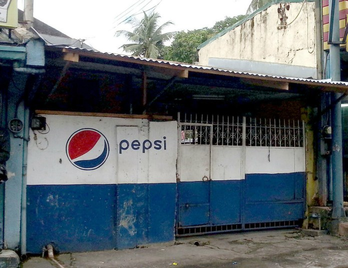 Pepsi house (pepsi new logo)