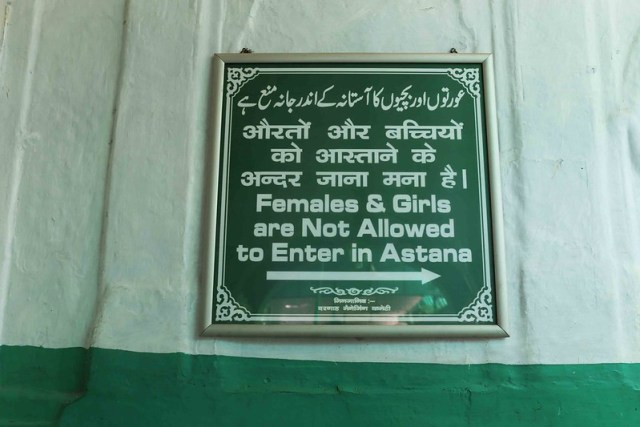 City List - Sufi Shrines Where Women Are Allowed, Around Town