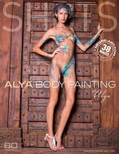 full body painting brands