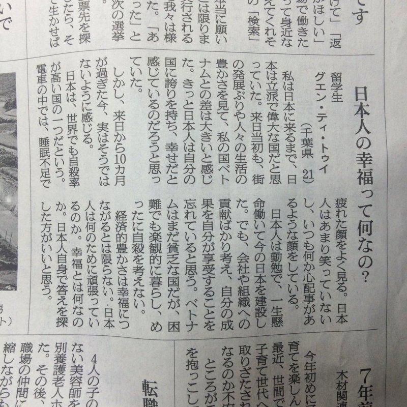 日本人の労働について改めて考える時期がきてますね