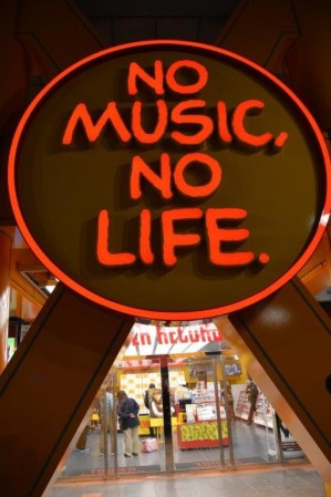 Sign - Tower Records - No Music No Life - Japan - photography by Brent VanFossen.