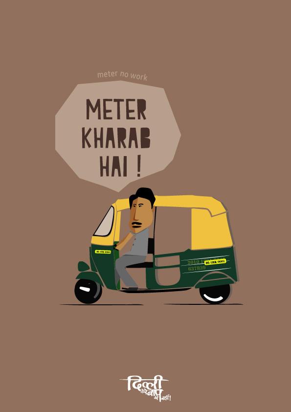 Visualize Delhi in posters