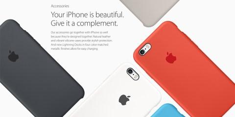 iphone6s_accesories_launch_cotw